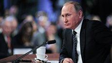 Одиннадцатая ежегодная большая пресс-конференция президента России Владимира Путина. Арихв