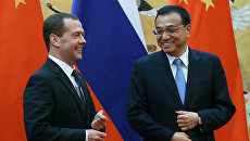 Официальный визит премьер-министра РФ Д.Медведева в КНР