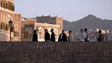 Сана. Йемен