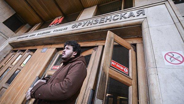 Станция Фрунзенская. Архивное фото