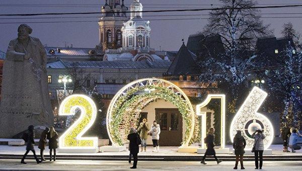 Новогодняя Москва. Архивное фото