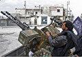 Бойцы Свободной сирийской армии в Алеппо, Сирия