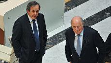 Президент УЕФА Мишель Платини и президент ФИФА Йозеф Блаттер. Архивное фото