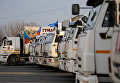 Последний в 2015 году гуманитарный конвой МЧС Российской Федерации, который доставил в ДНР продукты питания, медикаменты и новогодние подарки, а также елки, прибыл в Донецк