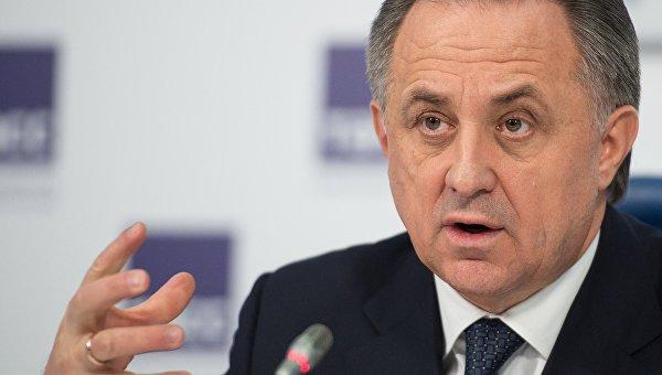 Министр спорта РФ, председатель оргкомитета Россия-2018 Виталий Мутко. Архивное фото.