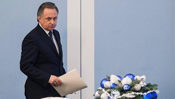Министр спорта РФ. Архивное фото