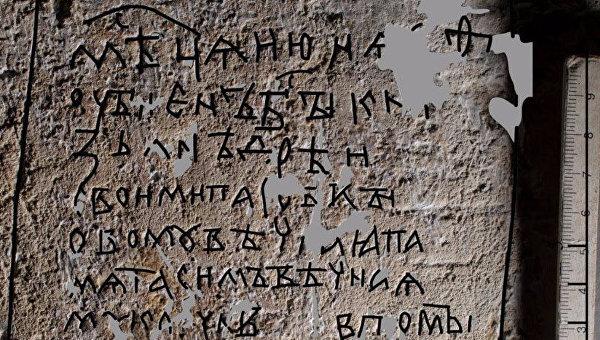 Фрагмент граффити со списком убийц князя Андрея Боголюбского