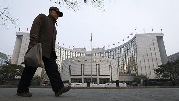 Здание Народного банка Китая в Пекине. Архивное фото