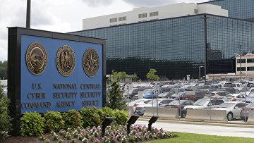 Агентство национальной безопасности США, архивное офото