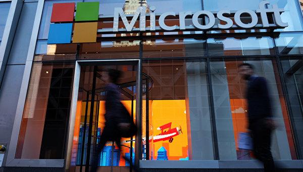 Офис компании Microsoft в Нью-Йорке. Архивное фото