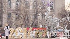 Новогодний Бишкек. Архивное фото