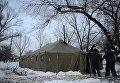 Работа мобильных пунктов обогрева в Донецкой области