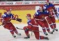 Игроки молодежной сборной России по хоккею в финальном матче чемпионата мира, 5 января 2016