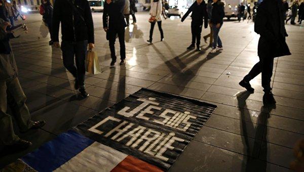 На площади Палас де ла Републик, Париж, Франция, 7 января, 2016