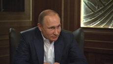 Мы не воевали, не оккупировали – Путин о Крыме в интервью немецкому Bild