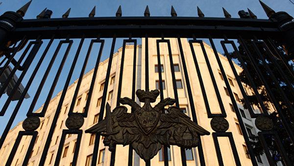 Герб на ограде здания министерства обороны РФ на Арбатской площади в Москве, архивное фото