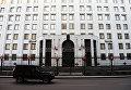 Здание министерства обороны РФ на Арбатской площади в Москве