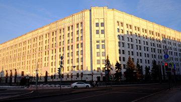 Здание министерства обороны РФ на Арбатской площади в Москве. Архивное фото.