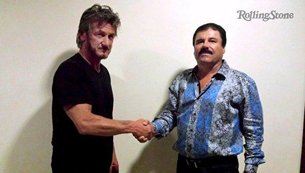 Американский актер Шон Пенн и мексиканский наркобарон Коротышка