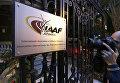 Вывеска Международной ассоциации легкоатлетических федераций у здания штаб-квартиры организации в Монако