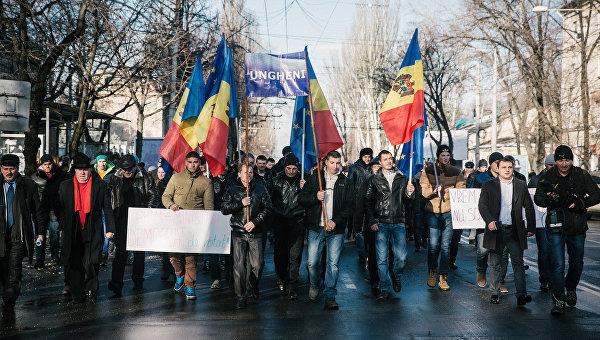 Протестующие в Кишиневе. Архивное фото