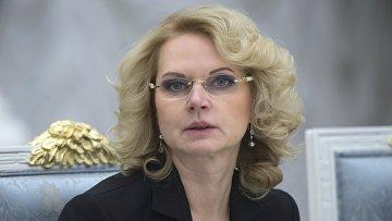Председатель Счетной палаты РФ Татьяна Голикова. Архивное фото.