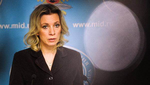 Официальный представитель МИД России Мария Захарова, Архивное фото