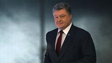 Президент Украины Петр Порошенко прибывает на пресс-конференцию в Киеве 14 января, 2016 год