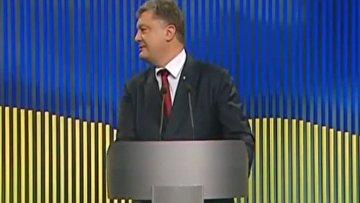 Вопрос о кошельке заставил Порошенко забыть украинский