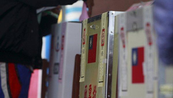 Выборы на Тайване, 16 января 2016