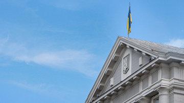 Флаг на здании Службы безопасности Украины в Киеве. Архивное фото