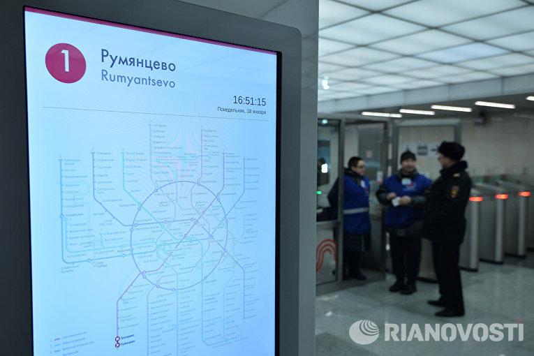 Схема Московского метрополитена на открывшейся станции Румянцево Сокольнической линии