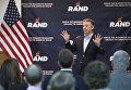 Республиканский кандидат в президенты США, сенатор Рэнд Пол во время выступления в альпийском клубе