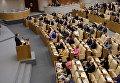 Председатель Государственной Думы РФ Сергей Нарышкин выступает на пленарном заседании Государственной Думы РФ. 19 января 2016