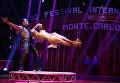 40-й Международный Цирковой Фестиваль в Монако
