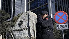 Штаб-квартира Азиатского банка инфраструктурных инвестиций в Пекине. Архивное фото