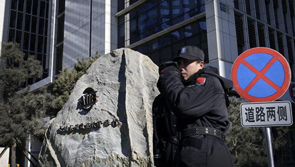 Штаб-квартира Азиатского банка инфраструктурных инвестиций в Пекине