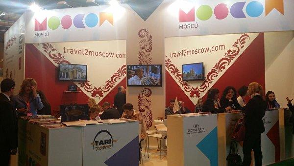 Открытие туристической ярмарки в Мадриде