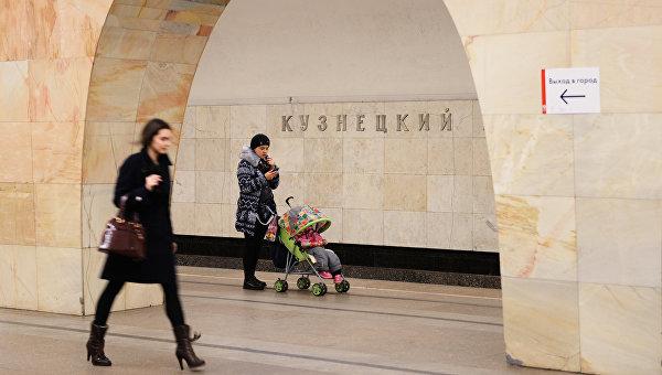Московский метрополитен. Архивное фото.