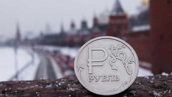 Российский рубль. Архивное фото.