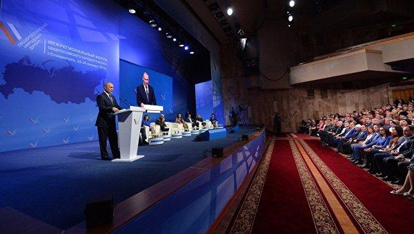 Президент России Владимир Путин (слева) выступает на пленарном заседании межрегионального форума Общероссийского народного фронта (ОНФ) в Ставрополе
