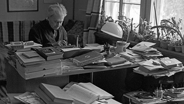 Писатель Илья Эренбург. Архив