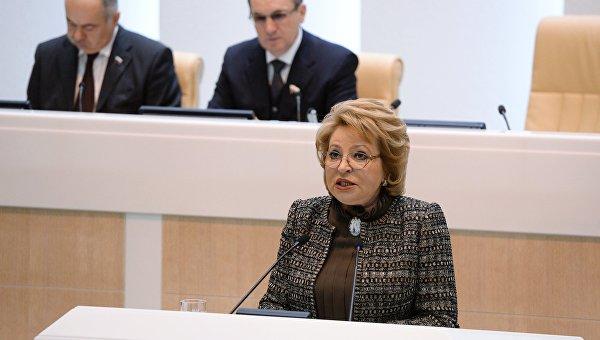 Председатель Совета Федерации РФ Валентина Матвиенко на заседании Совета Федерации РФ. Архивное фото