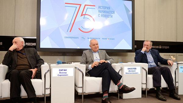 Пресс-конференция, посвященная началу Международного конкурса в области радиовещания Говорим, как Левитан. Архив