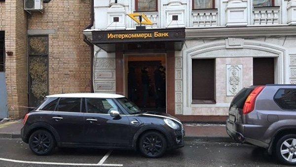 Банк Интеркоммерц. Архивное фото