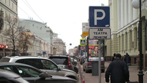 Малая Дмитровка. Архивное фото