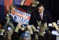 Кандидат Тед Круз выиграл первичные выборы в Айове среди республиканцев