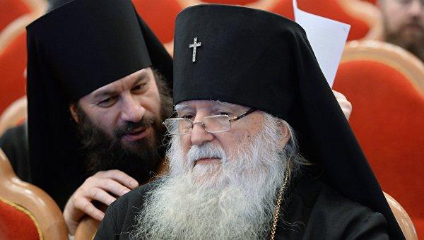 Архиерейский Собор Русской православный церкви