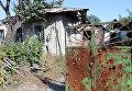 Село Веселое в Донецкой области