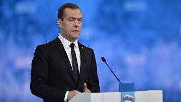Председатель Всероссийской политической партии Единая Россия, премьер-министр РФ Дмитрий Медведев выступает на пленарном заседании ХV Съезда партии Единая Россия.